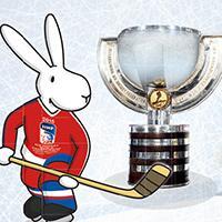 Oficiální roadshow mistrovství světa IIHF v ledním hokeji 2015 navštíví OC Varyáda